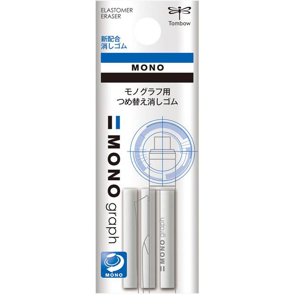 株式会社トンボ鉛筆 替え消しゴムモノグラフ用 ERーMG 10個 (直送品)