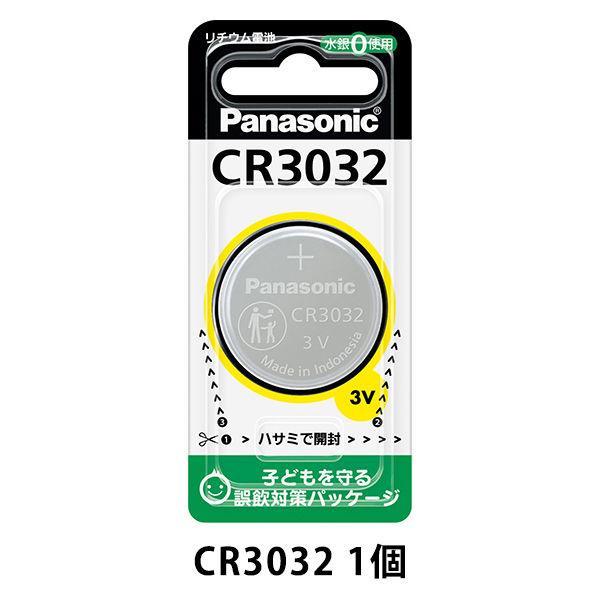 パナソニック リチウムコイン電池 3V CR3032