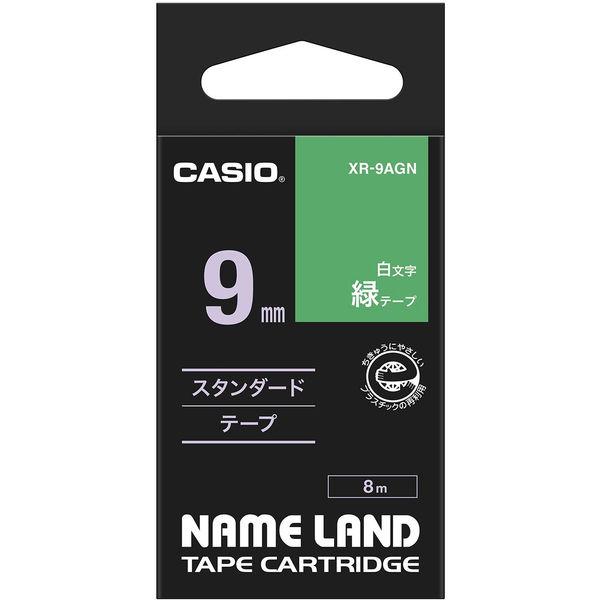 カシオ ネームランドテープ スタンダードテープ 9mm 緑テープ(白文字) 1個 XR-9AGN