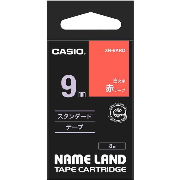 カシオ ネームランドテープ スタンダードテープ 9mm 赤テープ(白文字) 1個 XR-9ARD