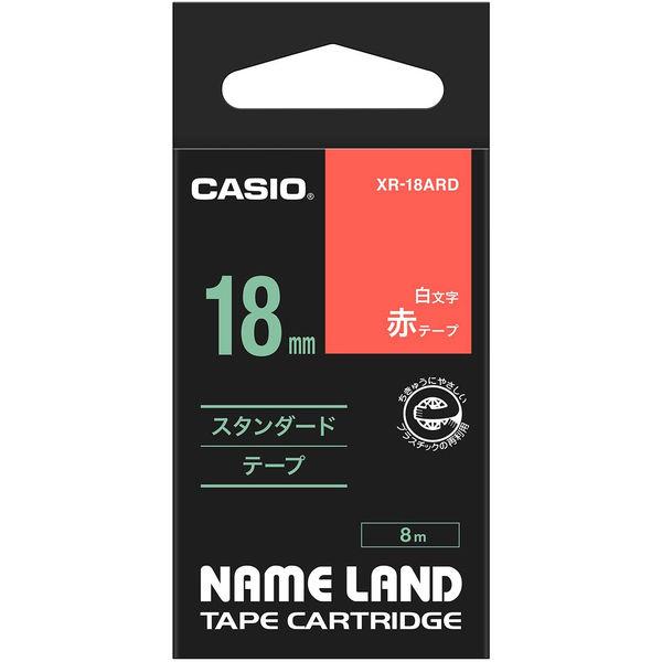 カシオ ネームランドテープ スタンダードテープ 18mm 赤テープ(白文字) 1個 XR-18ARD