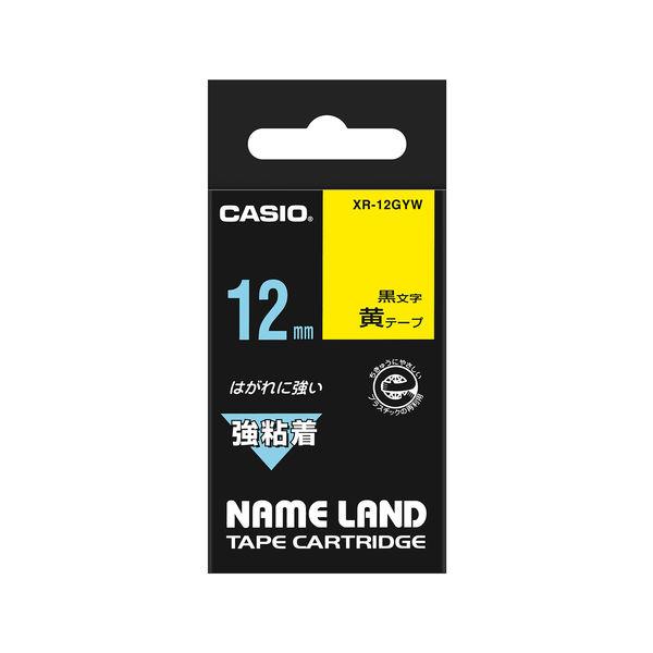 カシオ ネームランドテープ 強粘着 12mm 黄テープ(黒文字) 1個 XR-12GYW