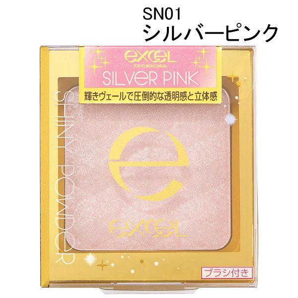 エクセル シャイニーパウダーN SN01