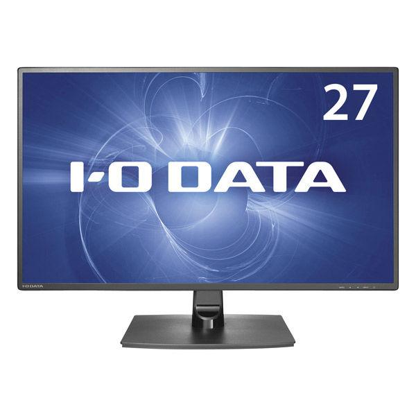 IOデータ 27型ワイド液晶モニター