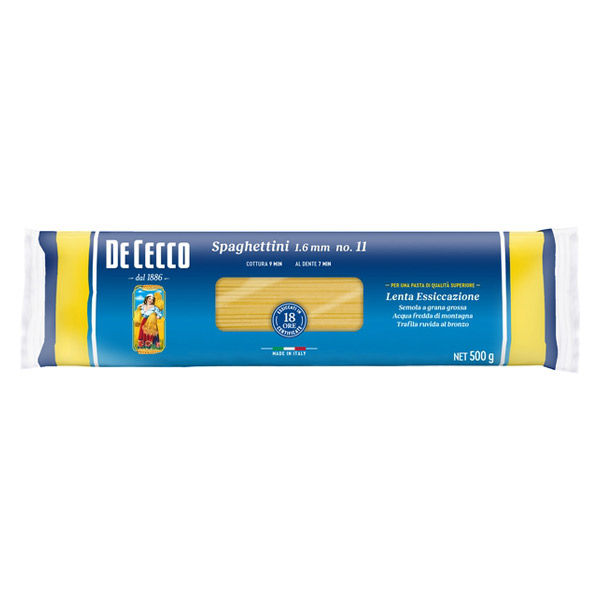 ディチェコNo11スパゲッティーニ3袋