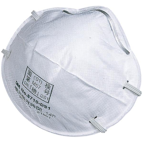 3M Japan(スリーエム ジャパン) 使い捨て 8710-DS1/防じんマスク 1箱(22枚入)