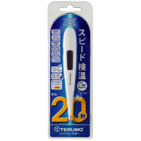 テルモ 電子体温計C231
