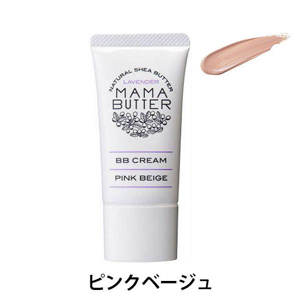 ママバター BBクリームPB