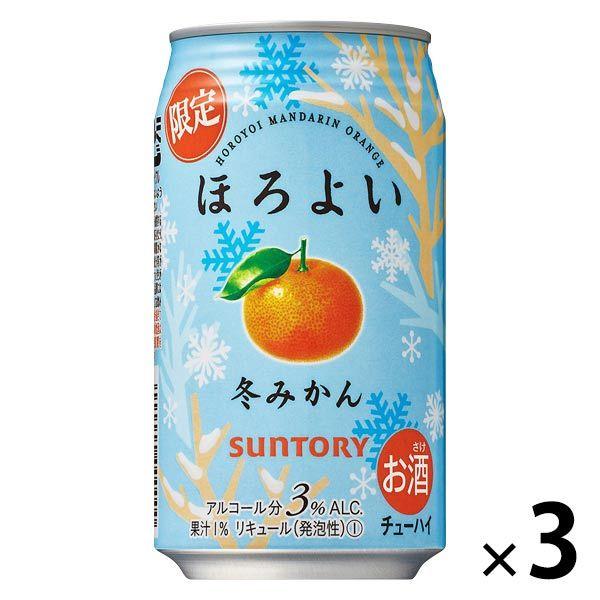 ほろよい 冬みかん 350ml 3缶