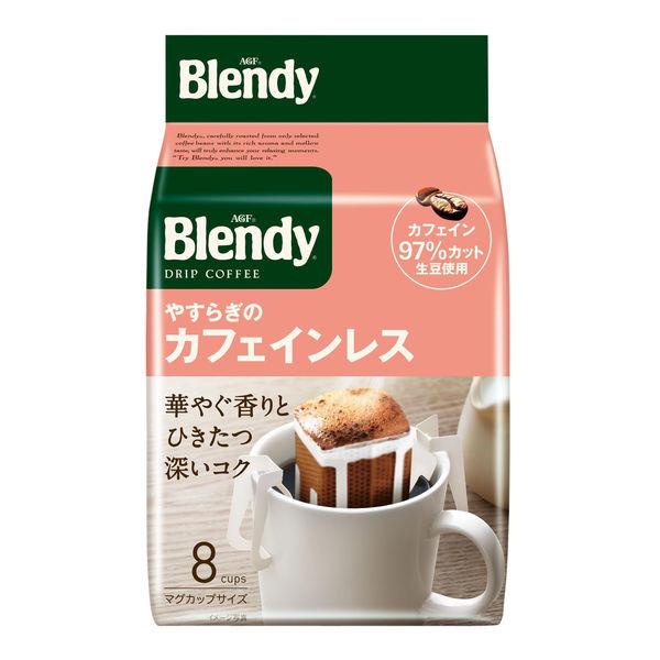 ブレンディやすらぎのカフェインレス
