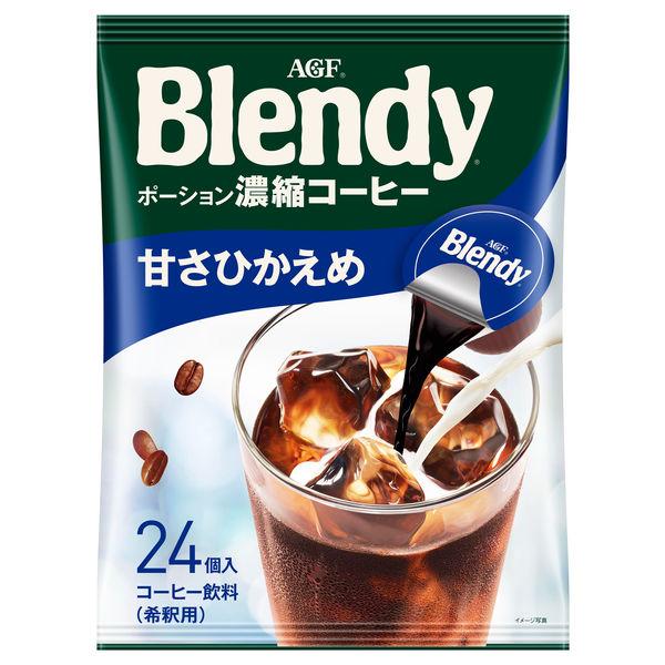 ブレンディ甘さひかえめ 1袋(24個)