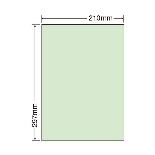 東洋印刷 マルチタイプカラーラベル CL-7Gグリーン 1ケース(500シート) (直送品)
