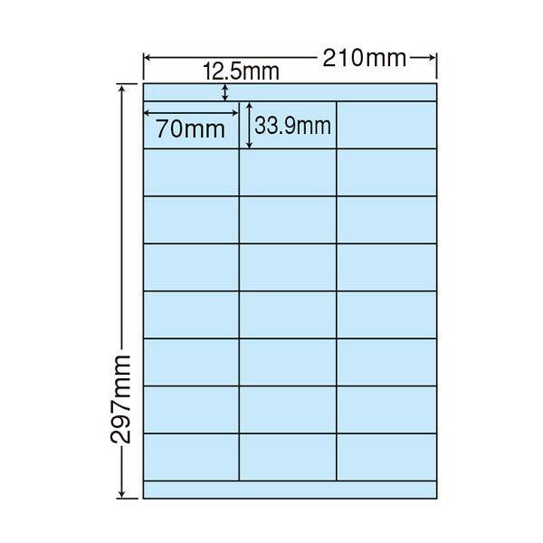 東洋印刷 マルチタイプカラーラベル CL-48Bブルー 1ケース(500シート) (直送品)