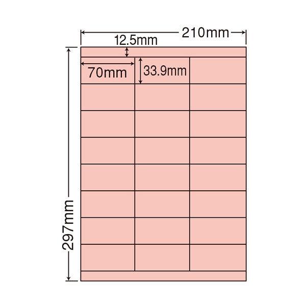 東洋印刷 マルチタイプカラーラベル CL-48Rレッド 1ケース(500シート) (直送品)