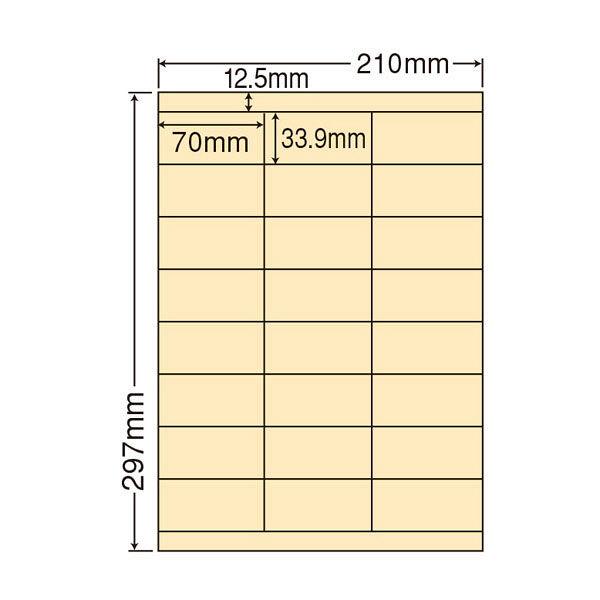 東洋印刷 マルチタイプカラーラベル再剥離タイプ CL-48FHYイエロー 1ケース(500シート) (直送品)