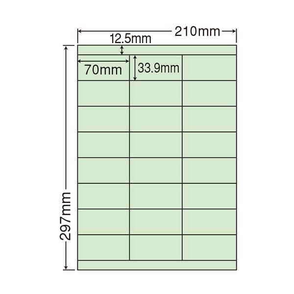 東洋印刷 マルチタイプカラーラベル再剥離タイプ CL-48FHGグリーン 1ケース(500シート) (直送品)