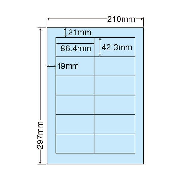 東洋印刷 マルチタイプカラーラベル再剥離タイプ CL-11FHBブルー 1ケース(500シート) (直送品)