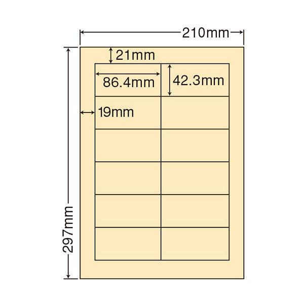 東洋印刷 マルチタイプカラーラベル再剥離タイプ CL-11FHYイエロー 1ケース(500シート) (直送品)