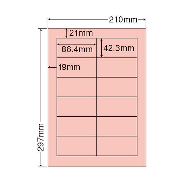 東洋印刷 マルチタイプカラーラベル再剥離タイプ CL-11FHRレッド 1ケース(500シート) (直送品)