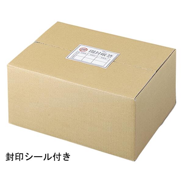 山崎産業 機密文書用ケース A4 10枚セット×5セット YW-171L-PA (直送品)
