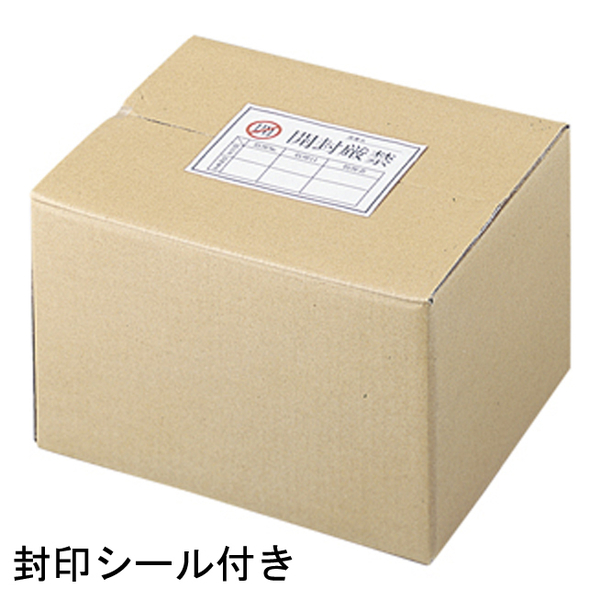 山崎産業 機密文書用ケース A3 10枚セット×5セット YW-172L-PA (直送品)