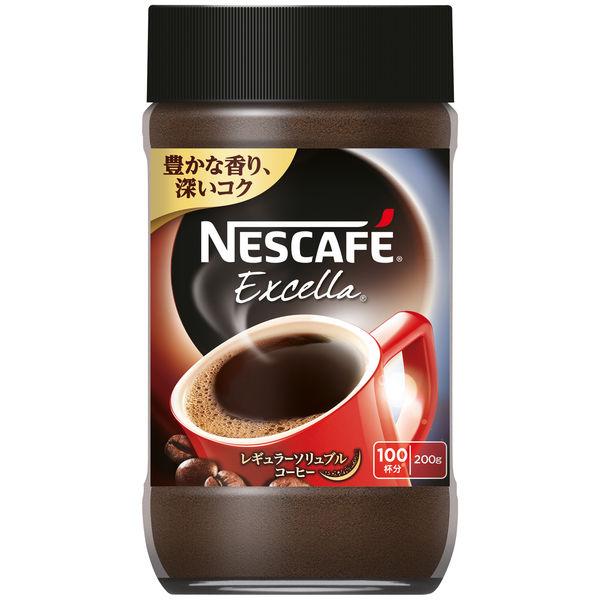 【アスクル】【インスタントコーヒー】ネスレ日本 ネスカフェ ...