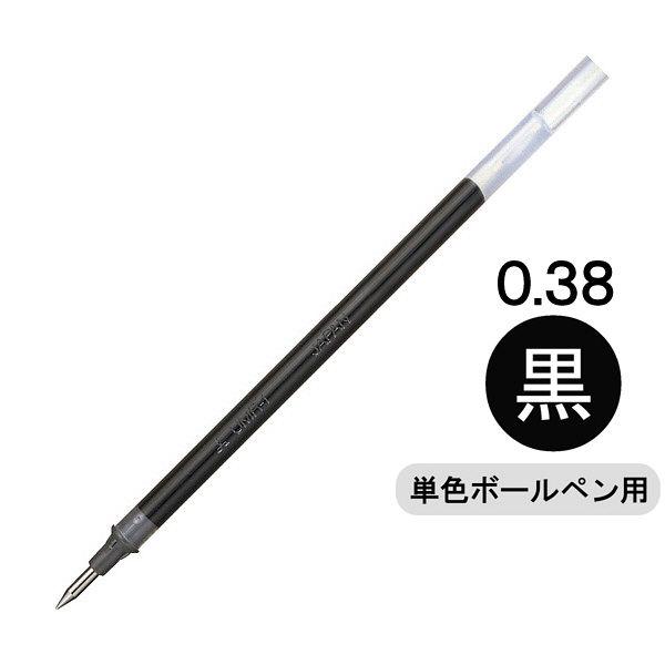 三菱鉛筆(uni) ゲルインクボールペン替芯 シグノ 0.38mm UMR-1 黒 10本