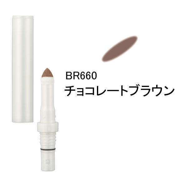 MJ ブローCパウダー BR660