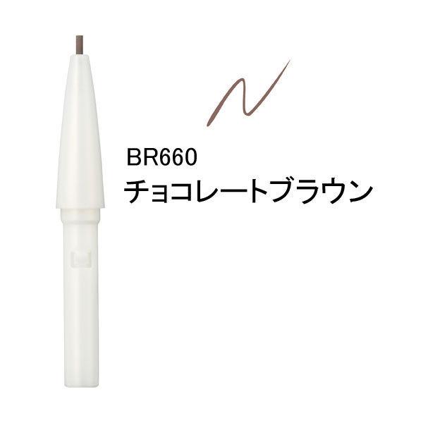 MJ ブローCスーパースリム BR660