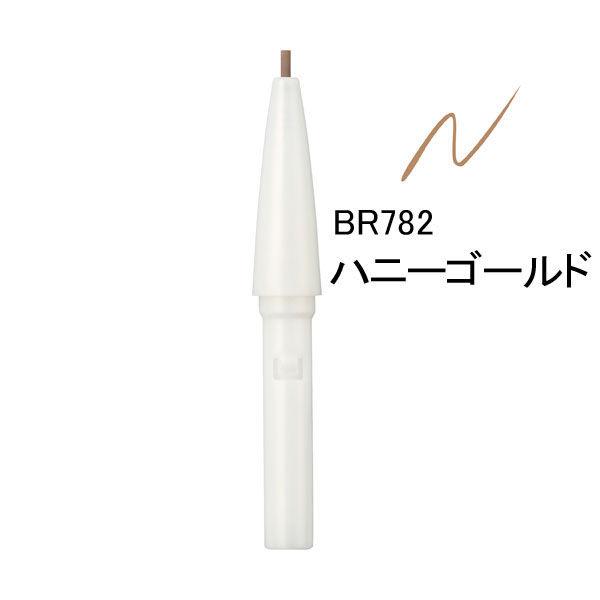 MJブローCスーパースリム BR782