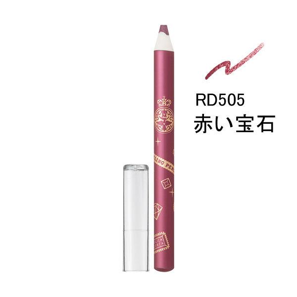 MJ  ジュエリングペンシル RD505