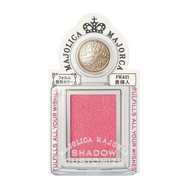 MJ  シャドーカスタマイズ PK421