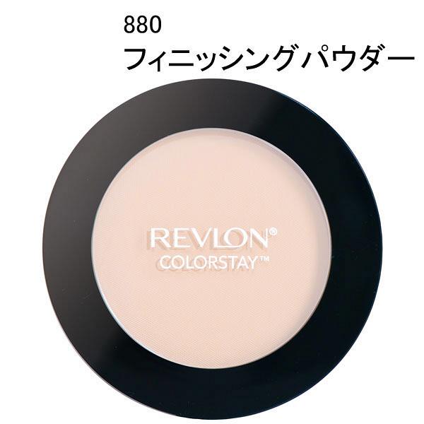 レブロン カラーステイプレストN 880
