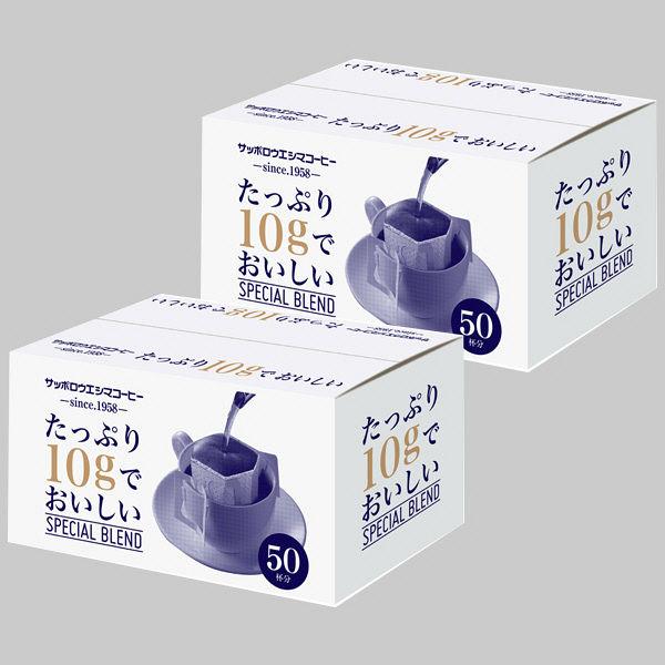 ユーコーヒー たっぷり10gでおいしい スペシャルブレンド 100袋入 1kg