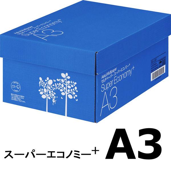 スーパーエコノミー+ A3 1箱