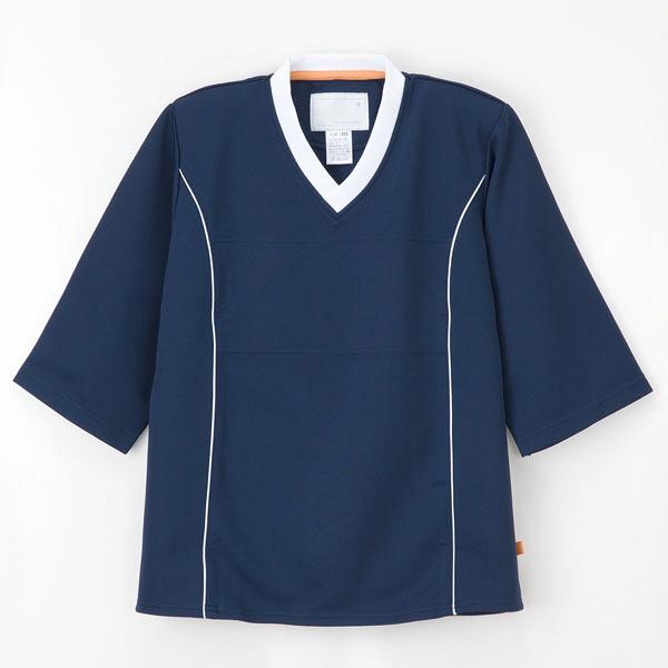 ナガイレーベン 検診衣(患者衣・検査衣)上衣 LK-1406 ネイビー S (取寄品)