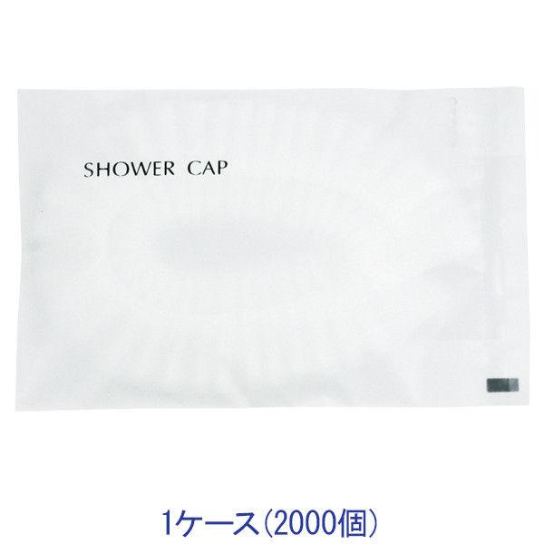 シャワーキャップ1ケース