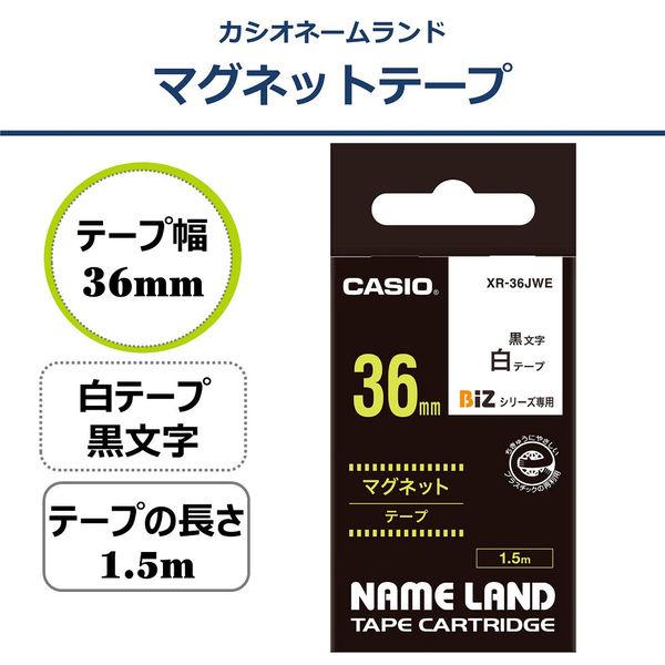 カシオ ネームランドテープ マグネットテープ 36mm 白テープ(黒文字) 1個 XR-36JW