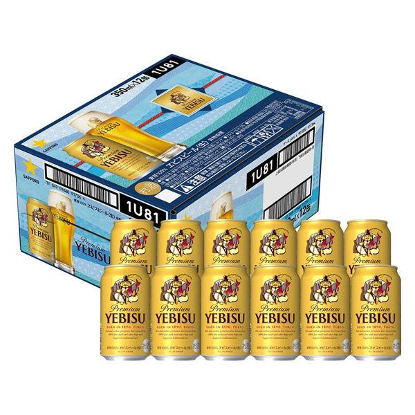 ヱビスビール 美麗カートン 12缶