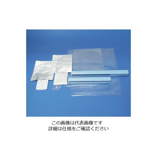 アイ・エス・オー(I.S.O.) 無酸素・乾燥保存システム A-25AZS 1箱(25個) 1-6655-01(直送品)