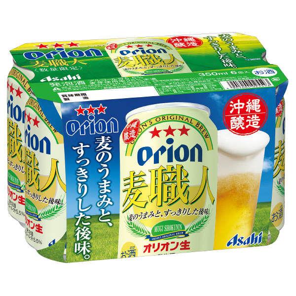 オリオン 麦職人 350ml 6缶