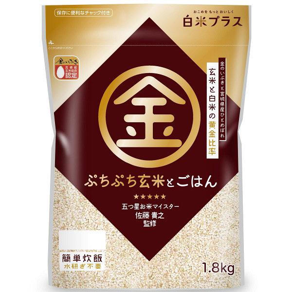 神明 白米プラス ぷちぷち玄米とごはん