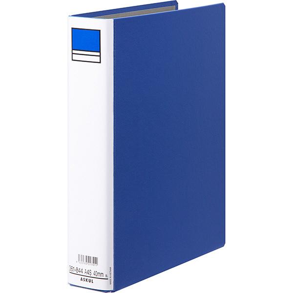 アスクル パイプ式ファイル 両開き ベーシックカラースーパー(2穴)A4タテ とじ厚40mm背幅56mm ブルー 10冊