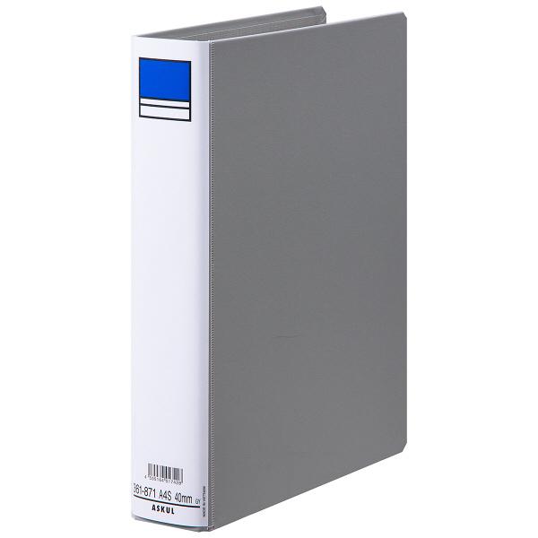 アスクル パイプ式ファイル 両開き ベーシックカラースーパー(2穴)A4タテ とじ厚40mm背幅56mm グレー 3冊