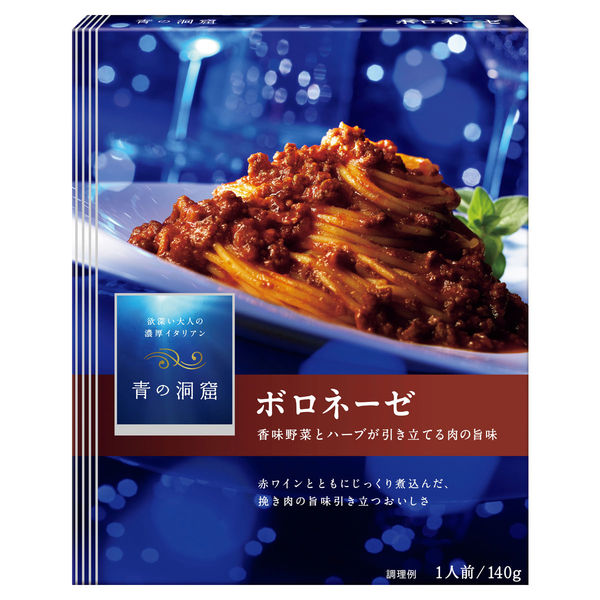 青の洞窟 ボロネーゼ 1食