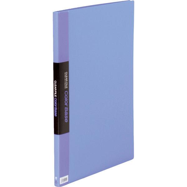 キングジム クリアーファイルカラーベース(タテ入れ) A3タテ 20ポケット 青 152C