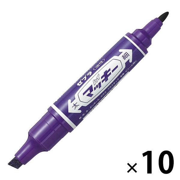 ハイマッキー 太/細 10本 紫