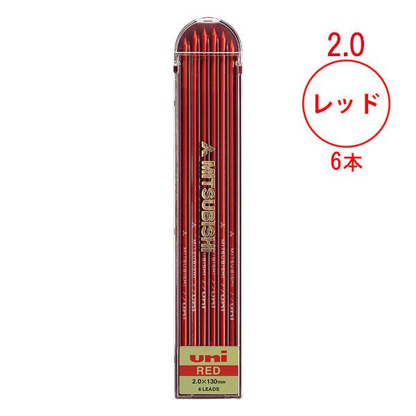 三菱鉛筆(uni) ユニホルダー シャープ替芯 2.0mm 赤 ULN.15 1ケース(6本入)