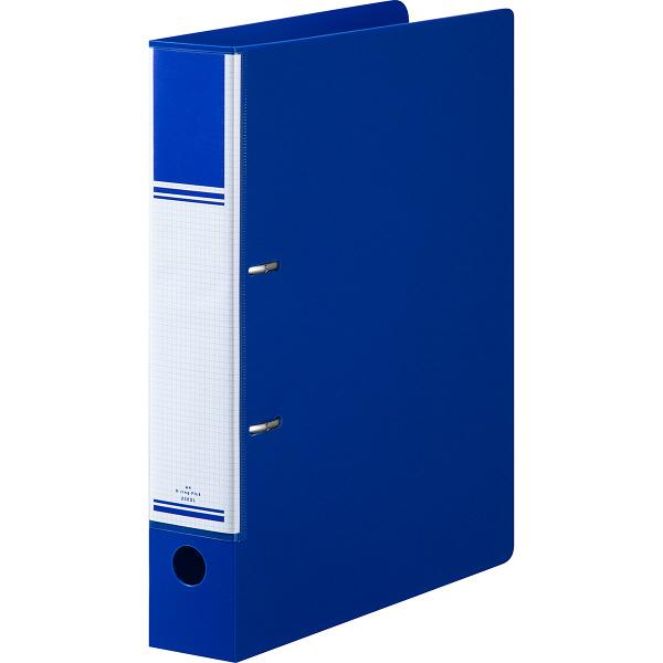 リングファイル D型2穴 A4タテ 背幅51mm 20冊 ブルー アスクル
