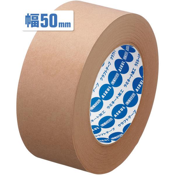 クラフトテープ 50mm×50m巻 茶